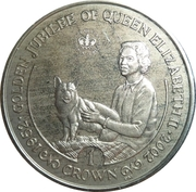 1 Crown - Elizabeth II (Queen with Corgi) -  reverse