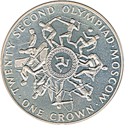 1 Crown - Elizabeth II (Olympics) – reverse