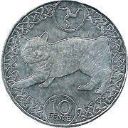 10 Pence - Elizabeth II -  reverse