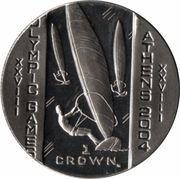 1 Crown - Olympic Games Athens – reverse