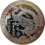 1 Crown - Elizabeth II (Dragon) -  reverse