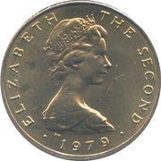 1 Pound - Elizabeth II (2nd portrait) -  obverse