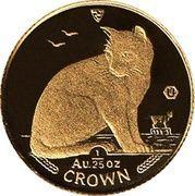 1/25 Crown - Elizabeth II  (New York Alley Cat) – reverse