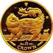 1/25 Crown - Elizabeth II (Maine Coon Cat) – reverse