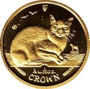 1/25 Crown - Elizabeth II (Burmese Cat) – reverse