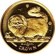 1/25 Crown - Elizabeth II (Long-haired Smoke Cat) – reverse