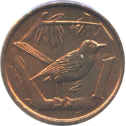 1 Cent - Elizabeth II (3rd portrait; non-magnetic) – reverse