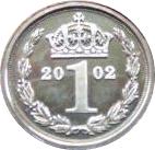 1 Penny - Elizabeth II (Maundy Money) – reverse