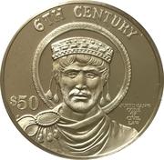 50 Dollars - Elizabeth II (6th Century) – reverse