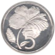 5 Cents - Elizabeth II (2nd portrait; James Cook) – reverse