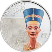 1 Dollar - Elizabeth II (Nefertiti) – reverse