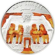 1 Dollar - Elizabeth II (Abu Simbel) – reverse