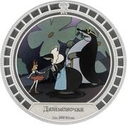2 Dollars - Elizabeth II (Thumbelina) – reverse