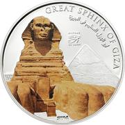 5 Dollars - Elizabeth II (Sphinx of Giza) – reverse