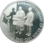 50 Pence - Elizabeth II (40th Anniversary-Reign of Queen Elizabeth II) – reverse