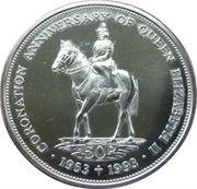 50 Pence - Elizabeth II (40th Anniversary-Coronation of Queen Elizabeth II) – reverse
