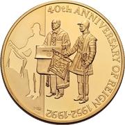 50 Pence - Elizabeth II (40th Anniversary-Reign of Queen Elizabeth II; Gold Proof) – reverse