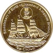 1/25 Crown - Elizabeth II (Bicentenary of Birth of Isambard Kingdom Brunel; Gold Proof Issue) – reverse