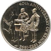 50 Pence - Elizabeth II (Jubilee) – reverse