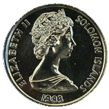 5 Cents - Elizabeth II (2nd portrait) – obverse