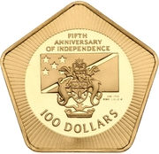 100 Dollars - Elizabeth II (5th Anniversary of Independence) -  obverse