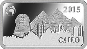 ½ Dollar - Elizabeth II (Cairo) – reverse