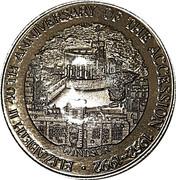 5 Crowns - Elizabeth II (Windsor Castle) – reverse