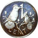 1 Cent - Elizabeth II (Coronation Jubilee) – reverse