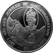 1 Dollar - Elizabeth II (Coronation Jubilee) – reverse
