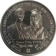 1 Dollar - Elizabeth II (Royal Wedding) – reverse