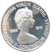 5 Cents - Elizabeth II  (Coronation) – obverse