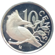 10 Cents - Elizabeth II (Coronation) – reverse