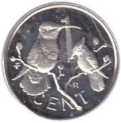 1 Cent - Elizabeth II (Silver Jubilee) – reverse