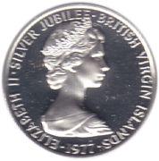 5 Cents - Elizabeth II (Silver Jubilee) – obverse