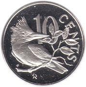 10 Cents - Elizabeth II (Silver Jubilee) – reverse