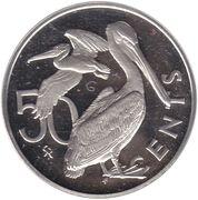 50 Cents - Elizabeth II (Silver Jubilee) – reverse