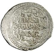 "6 Dirhams - ""Ilkhan"" Muhammad Khan - 1336-1338 AD (House of Hulagu) – reverse"
