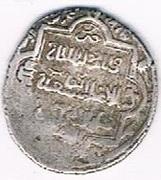 "2 Dirhams - ""Ilkhan"" Abu Sa'id Khan (type C - House of Hulagu - Mongol king) – reverse"