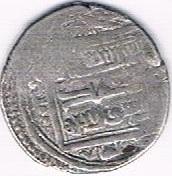 """2 Dirhams - """"Ilkhan"""" Abu Sa'id Khan (type F - House of Hulagu - Mongol king) – obverse"""