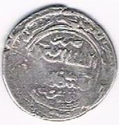 "2 Dirhams - ""Ilkhan"" Abu Sa'id Khan (type F - House of Hulagu - Mongol king) – reverse"