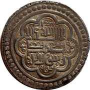 """6 Dirhams - """"Ilkhan"""" Abu Sa'id Khan (type G - House of Hulagu - Mongol king) – obverse"""
