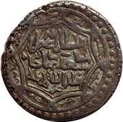 """6 Dirhams - """"Ilkhan"""" Abu Sa'id Khan (type G - House of Hulagu - Mongol king) – reverse"""