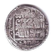 "Dirham - ""Ilkhan"" Arghun Khan - 1284-1291 AD (Standard type - House of Hulagu - Mongol king - Mardin mint) – obverse"