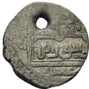 "2 Dirhams - ""Ilkhan"" Abu Sa'id Khan (with 3 annulets - House of Hulagu - Mongol king) – obverse"