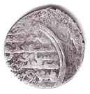 "Dirham - ""Ilkhan"" Arghun Khan - 1284-1291 AD (Standard type - House of Hulagu - Mongol king - Mardin mint) – reverse"