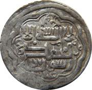 """2 Dirhams - """"Ilkhan"""" Abu Sa'id Khan - 1316-1335 AD (type G - House of Hulagu - Mongol king) – obverse"""