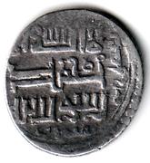 "2 Dirhams - ""Ilkhan"" Taghay Timur - 1337-1353 AD (Baghdad mint) – reverse"