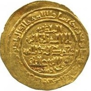 "Dinar - ""Ilkhan"" Abaqa Khan - 1265-1282 AD (Post-Mongol Iran, Afghanistan & Central Asia) – obverse"