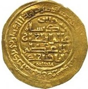 "Dinar - ""Ilkhan"" Abaqa Khan - 1265-1282 AD (Post-Mongol Iran, Afghanistan & Central Asia) – reverse"
