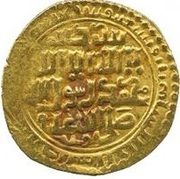 "Dinar - ""Ilkhan"" Gaykhatu Khan - 1291-1294 AD (Post-Mongol Iran, Afghanistan & Central Asia) – obverse"